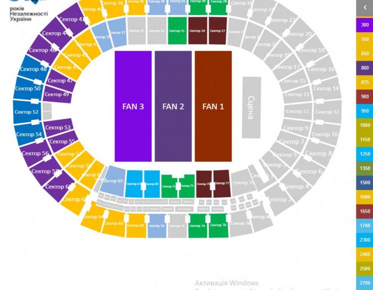 на концерт на день незалежності не продаються квитки