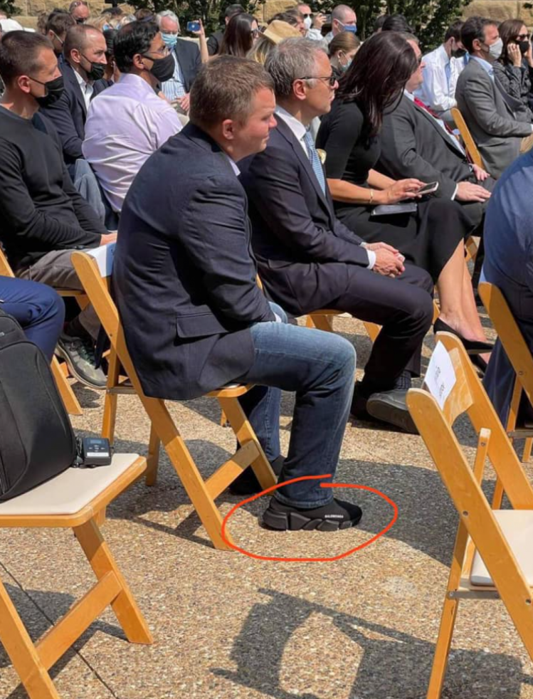 Милованов кросівки